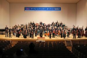 OrchestraPicKibi