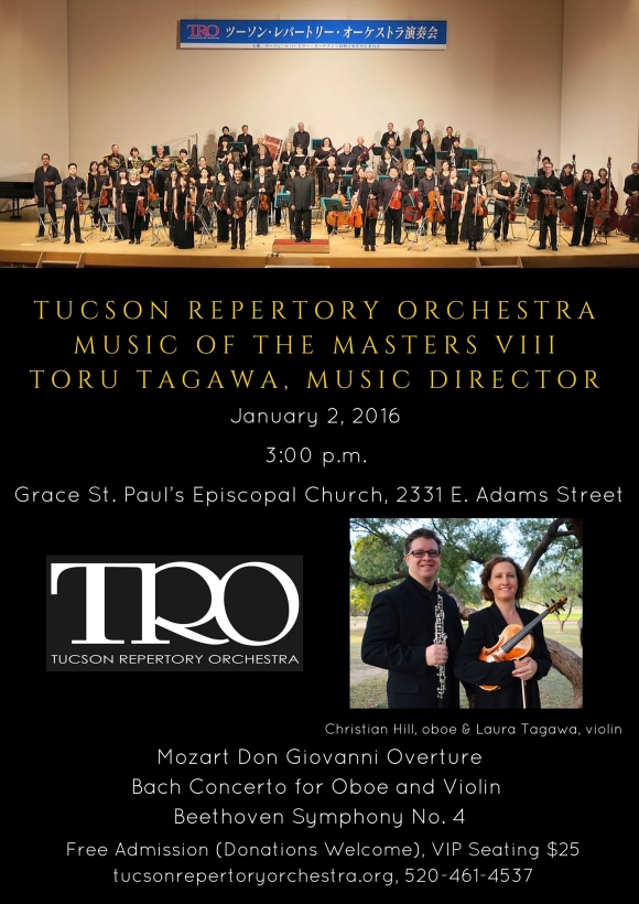 TRO Concert Flier 1.2.16 WEB