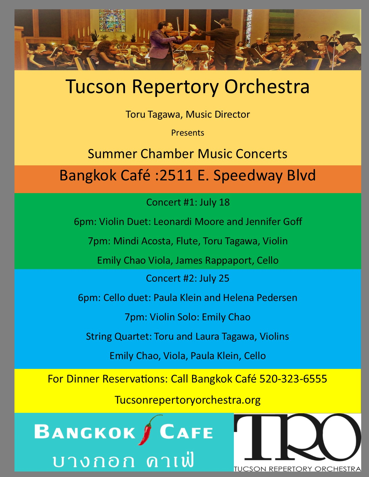 Summer Chamber Music Concerts | Tucson Repertory Orchestra