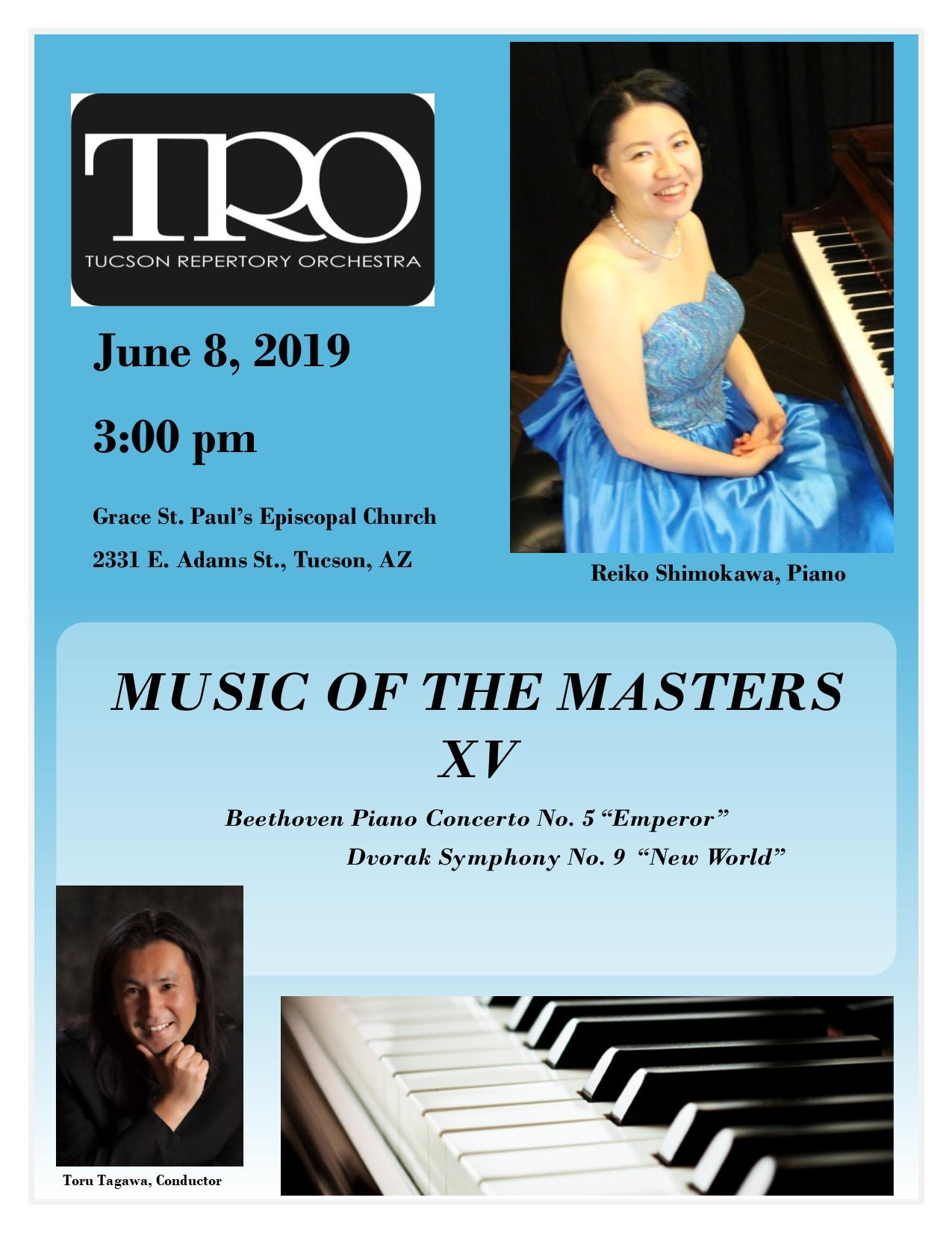 TRO Concert Flier 6.8.19